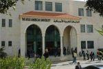 ارتفاع عدد الطلبة العرب من مناطق 48 في الجامعات الفلسطينية