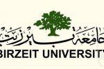 'بيرزيت' تطلق برنامج التعليم التعاوني