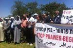 فلسطينيو النقب يضربون اليوم احتجاجا على مخطط 'برافر