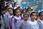 اتحاد المعلمين يؤكد أن دوام المدارس الأربعاء