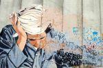 العرب والقدس .. جلد ذات ثقافي عند كل مأزق إنساني