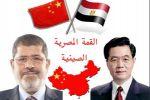 قناة أمريكية: بكين تستقبل مرسي وتتحفظ على الربيع العربى