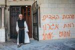 المبادرة المسيحية الفلسطينية تدين جريمة الاعتداء على دير اللطرون