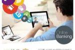 بنك القدس يطلق خدماته المصرفية عبر الإنترنت بحلتها الجديدة