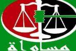 المرصد القانوني الثالث  لبيان الثابت والمتغير في وضع العدالة في فلسطين  (دراسة مقارنة لسنوات مختلفة)