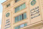 وزير التضامن المصري يقرر حلّ جمعية الاخوان المسلمين نهائياً