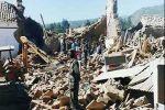 ارتفاع حصيلة ضحايا زلزال إيران الى 306 قتلى والسلطات تكثف عمليات الإغاثة