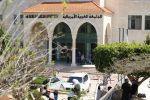 الجامعة العربية الأمريكية تقيم إفطارا جماعيا لموظفيها