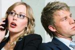 زوج من بين كل ثلاثة يتلصص على الهاتف المحمول الخاص بزوجته