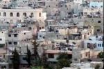 بيان صادر عن الاتحاد العام لطلبة فلسطين فرع المملكة المتحدة بخصوص المخيمات الفلسطينية في سوريا