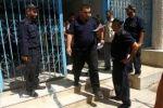 غزة: الإفراج عن 20 سجيناً بمناسبة عيد الأضحى