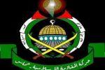 حماس: على الحمد لله التوجه لغزة وحل مشاكلها أو يعود لجامعته
