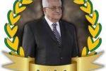 قلقيلية: تسليم مكرمة رئاسية لكفيفين