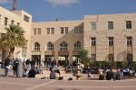 الغاء انتخابات جامعة القدس - ابو ديس