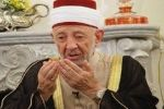 فيديو يصور لحظة مقتل الشيخ الشهيد العلامة محمد سعيد رمضان البوطي