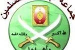 """مصر وخطيئة """"الإخوان"""""""