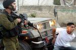 القدس: الاحتلال يشن حملة اعتقالات واسعة في العيسوية