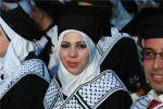 منح التعليم العالي في الجامعات الفلسطينية