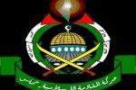 حماس: لا انتخابات إلا بتهيئة الأجواء في الضفة