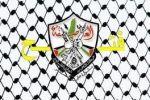 'فتح' تدين منع حماس مغادرة امال حمد لقطاع غزة
