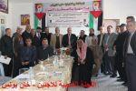 التجمع الفلسطيني المستقل يلتقي لجنة لاجئي خان يونس