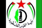 التحرير الفلسطينية في ذكرى النكسة: ماضون على درب الحرية والعودة وانهاء الاحتلال