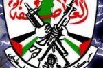 عناصر وكوادر حركة فتح غير المؤطرين في غزة في ذكرى اوسلو: لن نسمح لاحد التشكيك في قيادتنا