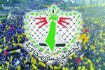 لتجسيد الاستقلال - شبيبة فتح تدعو لقطع طرق المستوطنين ولاوسع مشاركة في مسيرات غد