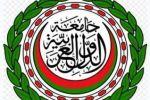 الجامعة العربية تستنكر تصريحات ليبرمان ضد الرئيس
