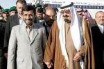 سر انتشار إيران وانكماش السعودية!