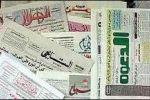 مسلحون يهاجمون مكاتب ثلاث صحف عراقية انتقدت رجل دين