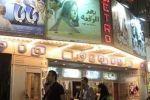 سينمائيون: السينما المصرية مهدّدة بالانهيار