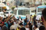 تظاهرات احتجاجية في بيت لحم والدهيشة احتجاجا على غلاء الأسعار