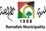 بلدية رام الله تغلق شارع ميدان عرفات وتخصصه للبسطات