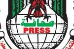 نقابة الصحفيين الفلسطينيي تستنكر استمرار تدخل حماس وحكومتها في العمل النقابي بمنع إفطار الصحفيين