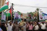مسيرة تضامنية مع الاسرى في غزة