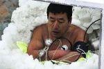 حمام الثلج يُفقِد 3 كيلوجرامات من الوزن