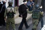 قوات الاحتلال تعتقل ثمانية مواطنين من الضفة بينهم ثلاثة فتية
