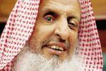 مفتي السعودية: الخروج على الحاكم من أمور الجاهلية!