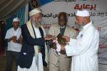 اليمن ...تدشين المهرجان السنوي الأول  للتوعية بإفشاء السلام والمحبة بصنعاء....