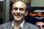 محمد صبحي: لست رجل سياسة واشتقت لمصر