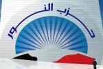 حزب النور السلفي الفلسطيني: نؤيد ذهاب الرئيس للأمم المتحدة مادام يحفظ حقوقنا