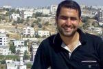 نقابة الصحفيين تدين تمديد الاعتقال الإداري للصحفي عامر أبو عرفة