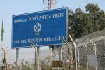 ارتفاع في صادرات إسرائيل العسكرية بـ 7%
