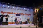 انطلاق مهرجان ليالي مقدسية في بلدة بيت عنان بالقدس