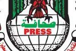 تصريح صحفي صادر عن نقابة الصحفيين الفلسطينيين