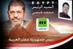 هل يكرر مرسي في سوريا أخطاء مبارك في العراق (ج1)؟ / محمد عزت الشريف