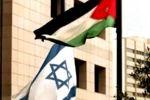 عشيرة عبيدات تتبرأ من وليد عبيدات لتعيينه سفيرا لدى اسرائيل