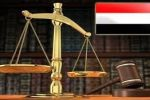 مقاومة الإنقلاب..بين العدالة و التطرف / محمد عزت الشريف
