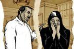 سبب الطلاق هو الفقر العاطفي!/  مصطفى ابراهيم